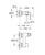 Grohe Eurocube - bateria prysznicowa, miniaturka zdjęcia #2